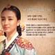 朝鮮王妃一覧